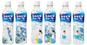 透明雙面設計!2020年夏季限定♡青春插畫瓶身「可爾必思水語&蘇打」