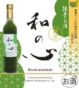 愛知縣中埜酒造‧選用西尾抹茶的「國盛 和之心 抹茶利口酒」