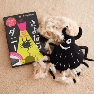 比在日本買還便宜!有效捕捉塵蟎的神奇貼片「再見塵蟎」,日本必買.com賣場熱賣中☆