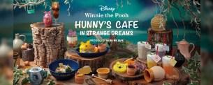 期間限定主題咖啡廳♡「小熊維尼 HUNNY'S CAFE in STRANGE DREAMS」