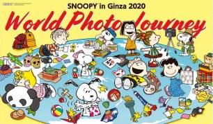 PEANUTS70周年x銀座三越90周年!「SNOOPY in銀座 2020」系列周邊商品