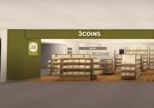 日本百圓商店「3COINS」2020年10月網路熱門話題商品5選