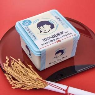 石澤研究所☆數量限定28片盒裝「毛穴撫子 日本米精華保濕面膜 大容量BOX」