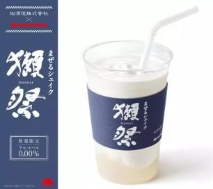 甘酒香氣零酒精 !日本摩斯漢堡數量限定「Mazeru Shake 獺祭-DASSAI-」