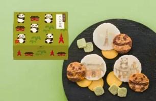歷史悠久名店入榜!2020年東京車站內人氣熱銷和菓子TOP3