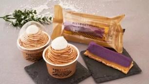日本LAWSON便利商店「Uchi Café Spécialité」系列的人氣商品改版升級!