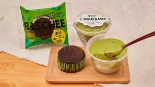 日本LAWSON便利商店☆呼叫抹茶控!兩項新感覺宇治抹茶甜點新上架~