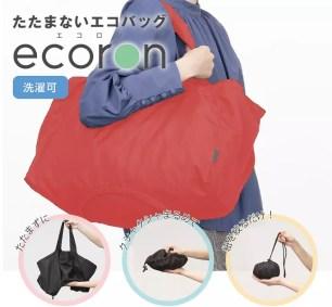 可攤開在購物籃中直接將東西都裝起來!日本Sun-Star文具「環保購物袋 ecoron L尺寸」