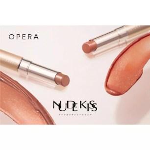日本品牌『OPERA』2021年夏天限定輕透裸膚感花嫁唇膏♡雙新色上市