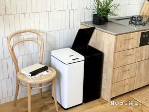 日本JOBSON熱銷商品改版新設計!自動感應開關的「聰明垃圾桶™ Style(JB04)」