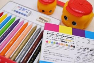 與Fueki君一起繪畫♪長年熱銷商品「Fueki×COUPY-PENCIL(12色)」聯名款