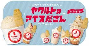 SHIBUYA 109澀谷店「IMADA KITCHEN」快閃店ヤクルトのアイス屋さん(養樂多的冰品店)