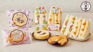 LAWSON便利商店 × 八天堂聯名商品!2種甜點系夾心三明治&2種甜點
