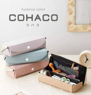 日本レイメイ藤井的收納筆袋新色上市!「COHACO nuance color」共5色