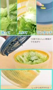 日本THANKO☆能快速瀝乾水分維持蔬果鮮脆口感的「電動旋轉蔬菜瀝水器」