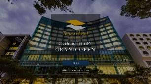 自JR博多車站筑紫口步行3分「Tenza Hotel・博多車站」2021年10月1日開幕