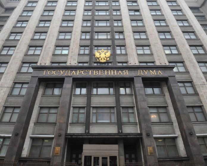 Госдума России. Фото: vk.com
