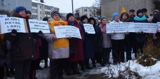 Митинг против уплотнительной застройки. Фото: Валерий Поташов