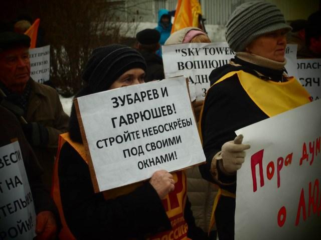 Участники акции. Фото: Валерий Поташов