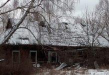 В Кителя. Фото: facebook.com