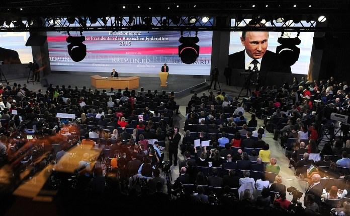 На пресс-конференции. Фото: президент.рф