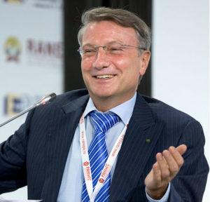 Герман Греф на Гайдаровском форуме. Фото: gaidarforum.ru