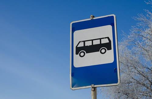 Автобусная остановка. Фото: vk.com