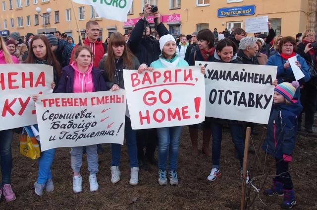 Один из митингов с требованием отставки Худиланена и руководства силовых структур Карелии. Фото: Валерий Поташов