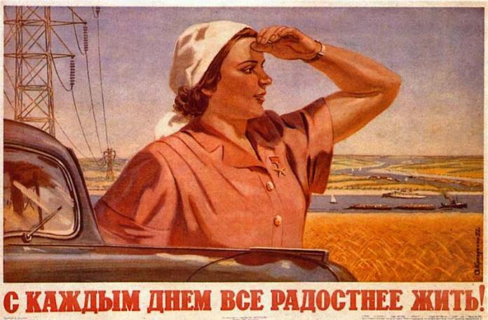 Плакат сталинских времен. Фото: sovposters.su