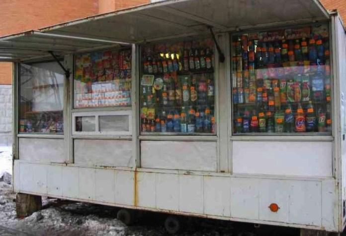 Власть начала наступление на малый бизнес? Фото: vk.com