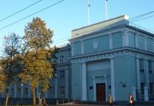 Правительство Карелии. Фото: Валерий Поташов