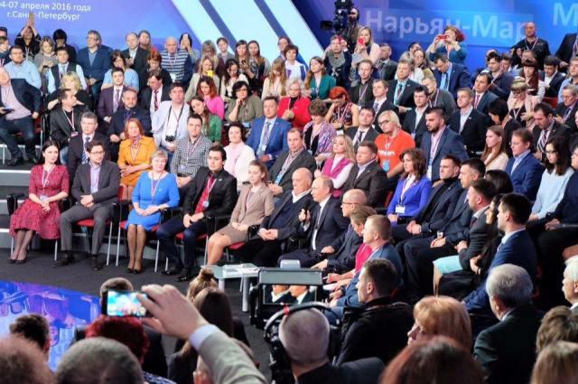 Путин на Медиафоруме ОНФ в Санкт-Петербурге в апреле нынешнего года. Фото: facebook.com