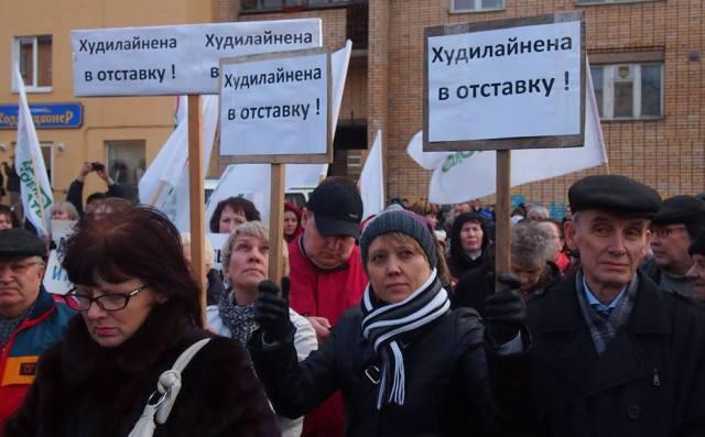 Митинг собрал около полусотни человек. Фото: Валерий Поташов