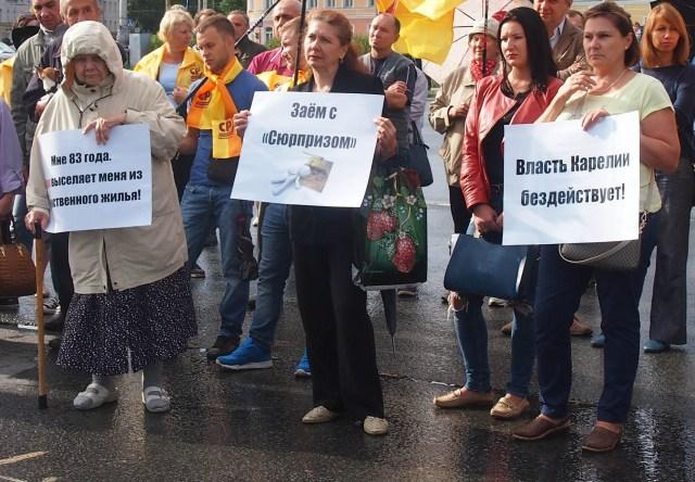 На митинге в Петрозаводске. Фото: Валерий Поташов