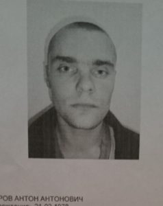 Антон Захаров. Фото из материалов МВД Карелии