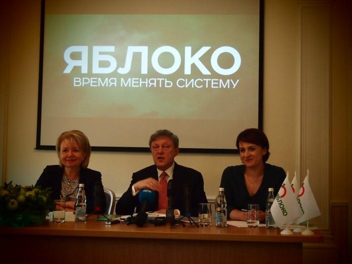 """На пресс-конференции руководства """"Яблока"""". Фото: Валерий Поташов"""