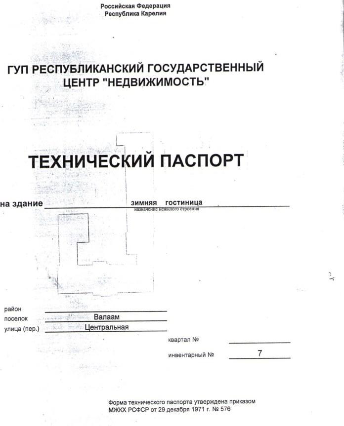Скрин 3