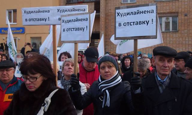 Анатолий Григорьев на митинге за отставку Худилайнена. Фото: Валерий Поташов