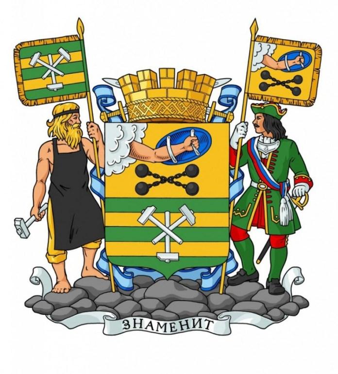 Новый герб Петрозаводска