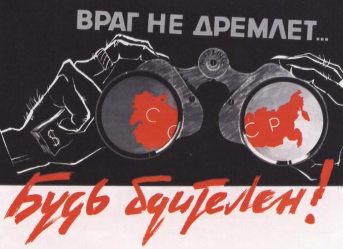 В российском обществе снова начался поиск врагов. Плакат советских времен