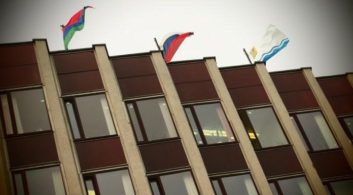 Администрация Петрозаводска. Фото: Валерий Поташов