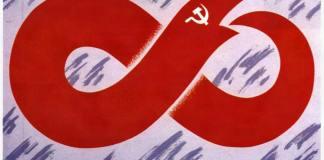 """""""Не ведаете, что творите"""". Плакат времен Перестройки. Фото: sovposters.ru"""