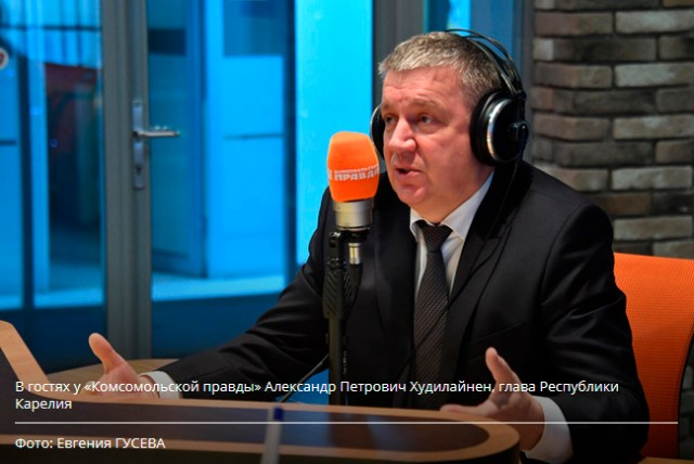 """Глава Карелии отвечает на вопросы """"КП"""". Фото: spb.kp.ru"""