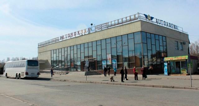 Петрозаводский автовокзал. Фото: Сергей Мятухин