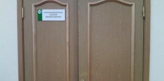 """Кабинет генерального директора """"Кареллеспрома"""" занят новым временным руководителем предприятия. Фото: Валерий Поташов"""