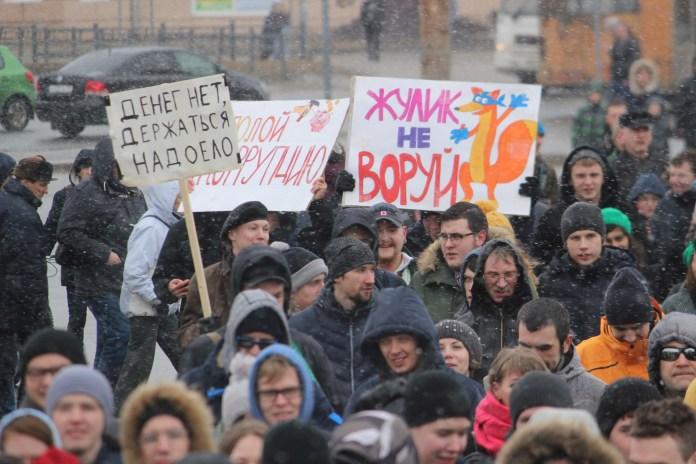 На митинге в Петрозаводске. Фото: Сергей Мятухин