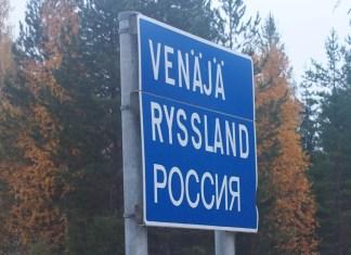 На карельском участке российско-финляндской границы. Фото: Черника