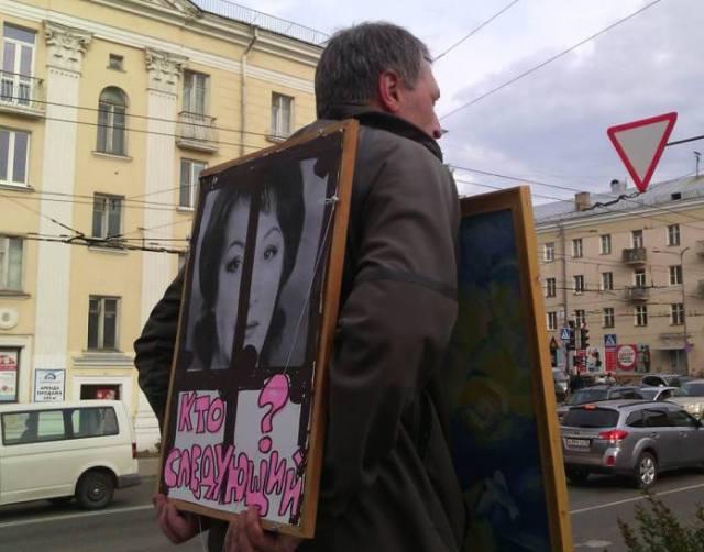 Многие в Карелии считают Светлану Чечиль пострадавшей именно потому, что она оказалась в числе оппонентов республиканской власти. Фото: Валерий Поташов