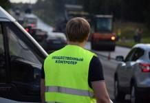 Общественные контролеры оказались бессильны перед браком подрядчиков. Фото: petrosovet.info