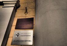 """Офис компании """"Кареллеспром"""" в Петрозаводске. Фото: Валерий Поташов"""